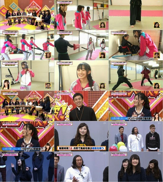(TV-Variety)(720p) NMB48のナイショで限界突破! ep19 150406