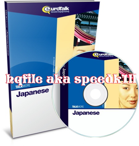 EuroTalk Interactive - Talk More! Japanese