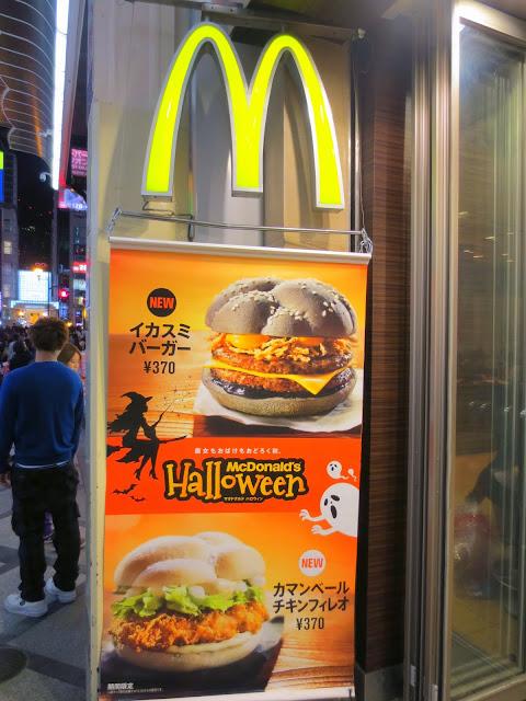 Special Halloween burgers at McDonald's