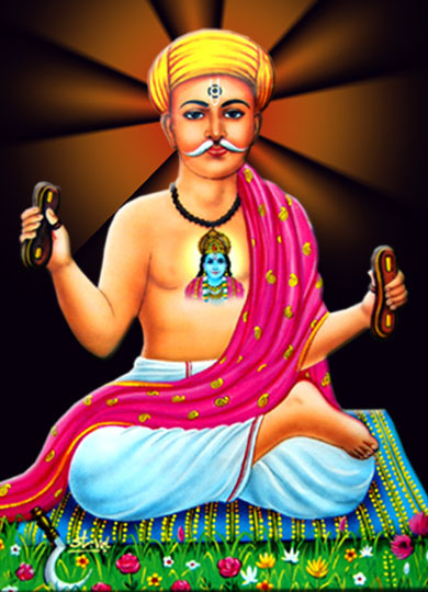 essay on sant dnyaneshwar in marathi language