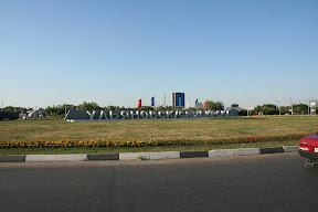 Uijanovsk