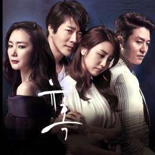 Poster Phim Cám Dỗ - Temptation