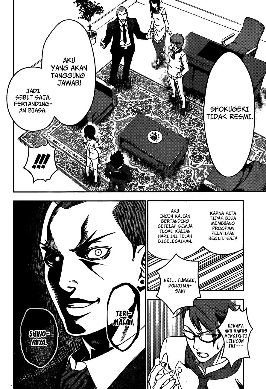 Shokugeki no Souma Chapter 23-6