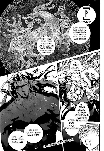 Air Gear 317 online manga page 09