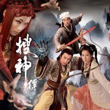 Poster Phim Truyền Tích Thần Kỳ