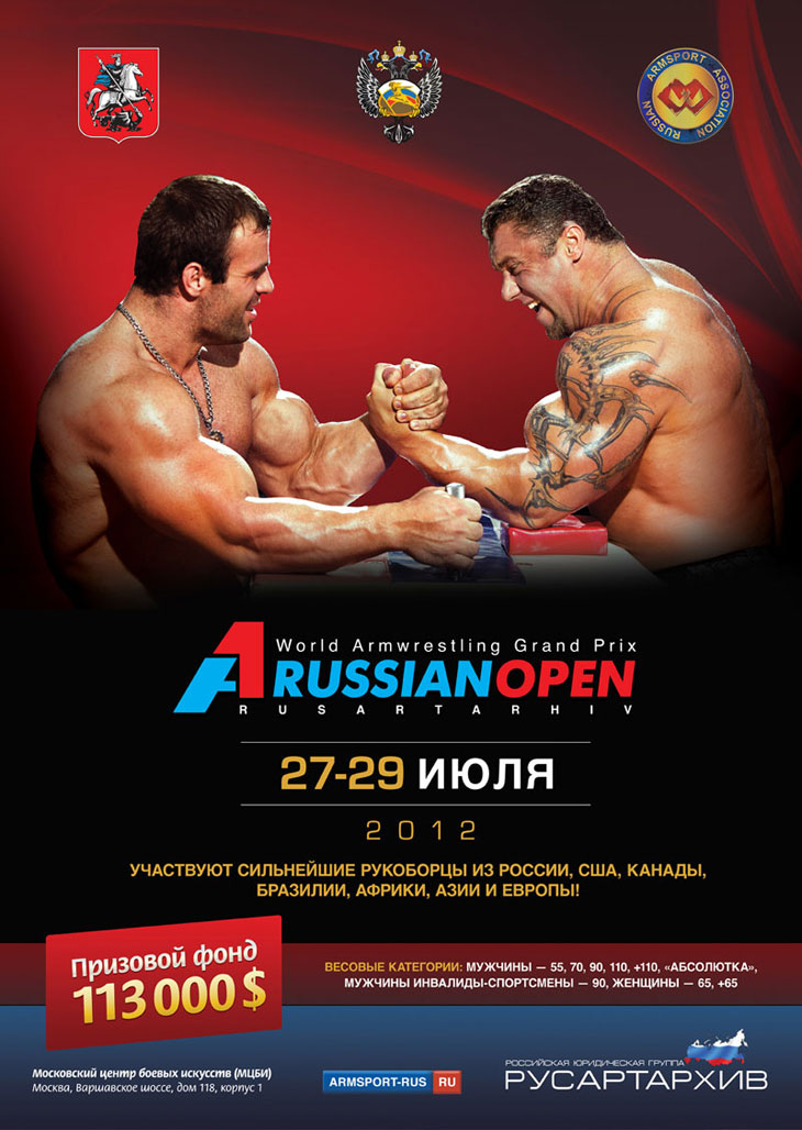 Poster - A1 RUSSIAN OPEN - World Armwrestling Grand Prix - 27-28 July 2012