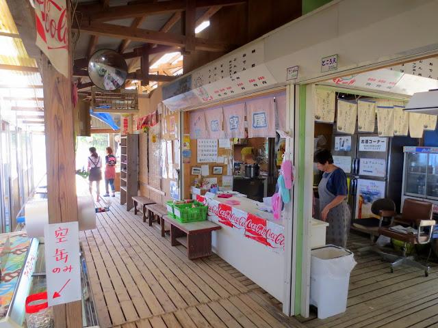The beach hut at Shingu beach