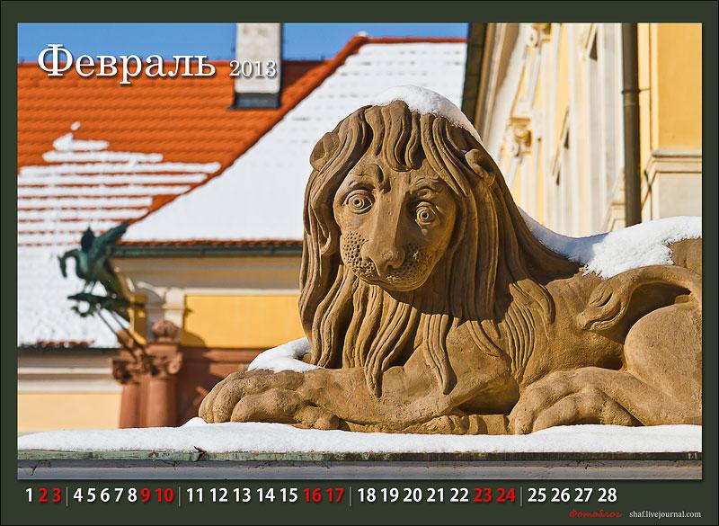 http://lh4.googleusercontent.com/-vBjWtV89QDY/UXRHy32ghzI/AAAAAAAAFiU/4VRTLxkbXg8/s800/calendar_2013-02.jpg