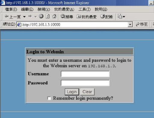webmin control panel