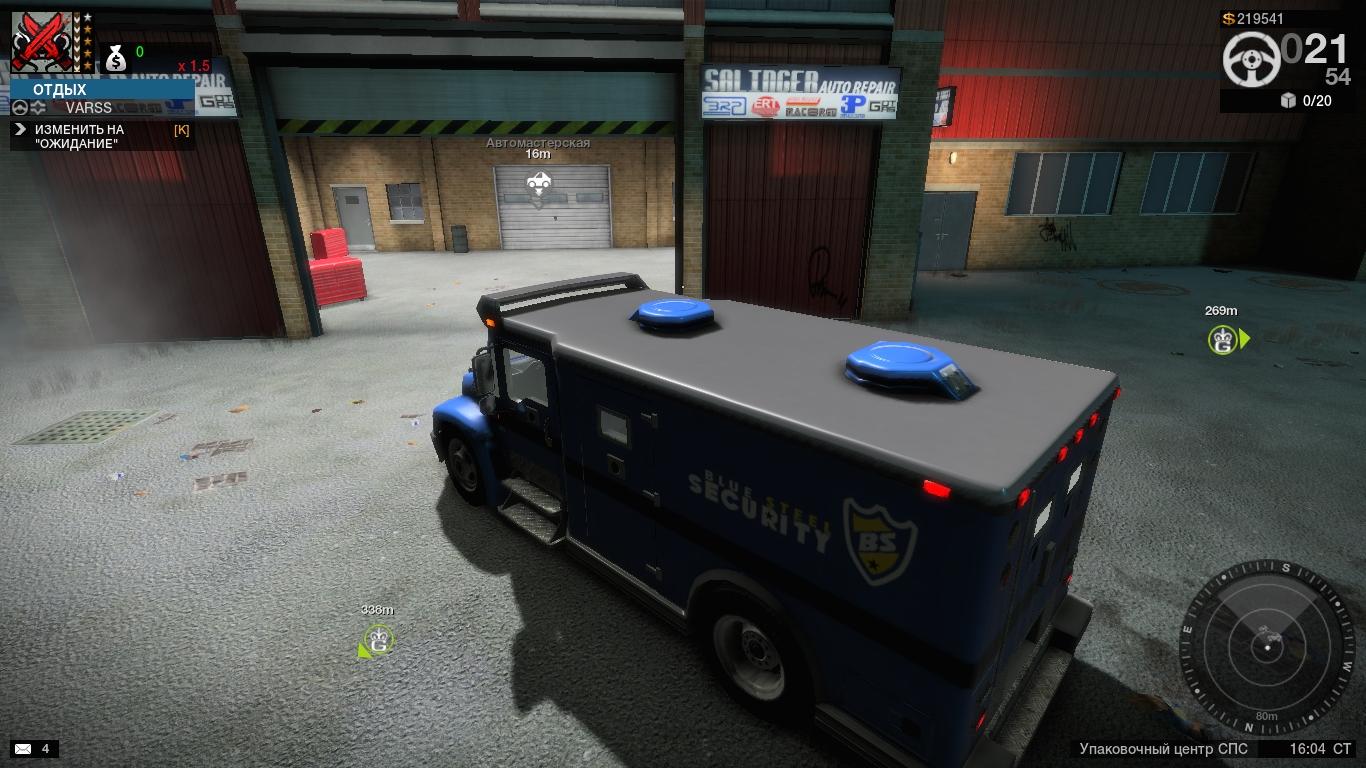 Игры где угоняют машины