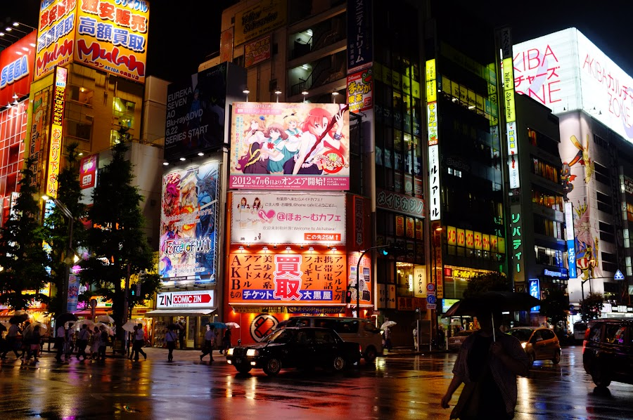 akihabara street corner