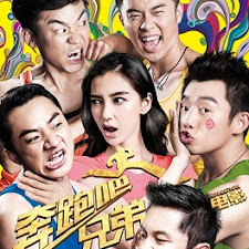 Running Man Trung Quốc Season 2