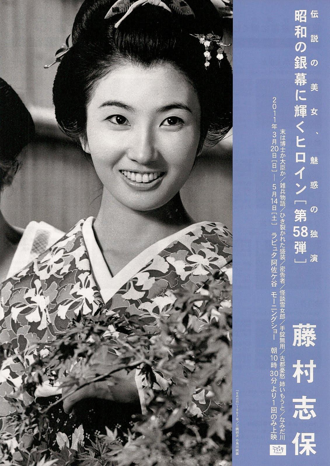 藤村志保の画像 p1_12
