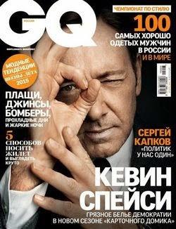 GQ №3 (март 2015)
