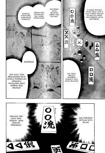 Gamaran 02 part 03 page 4