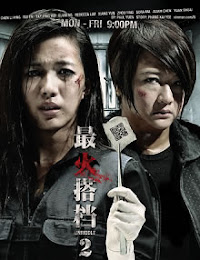 UNRIDDLE 2 Singapore Drama