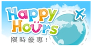 eva air happy hours