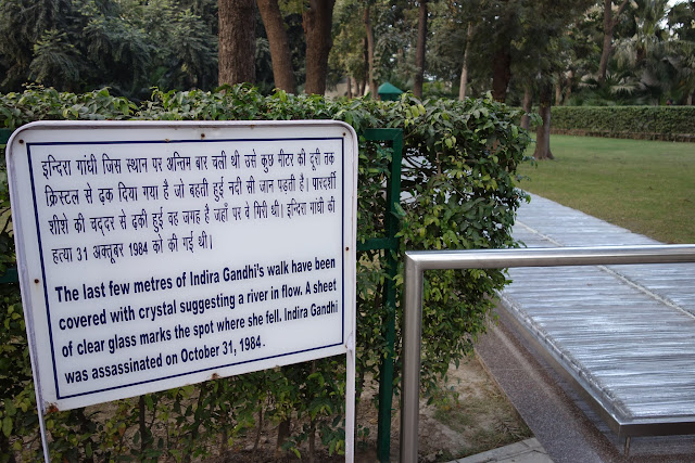 The final few steps Indira Gandhi walked on October 31, 1984 have been covered in glass.