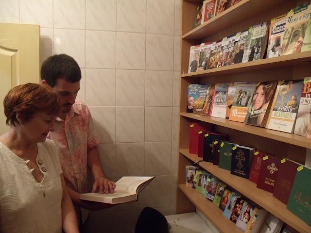 Греко-католический книжный магазин в Одессе