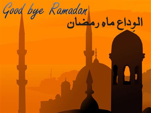 ramadan picture sms messages quotes poems pictures