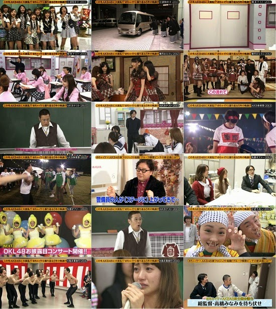 (TV-Variety)(720p) AKB48 – めちゃ2イケてるッ! 141129