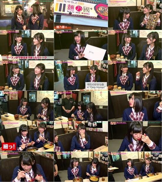 (TV-Variety)(720p) YNN [NMB48チャンネル] 明石奈津子プレゼンツ「なっつラーメン アカシシカシラン」 ep09