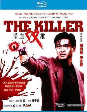 Điệp Huyết Song Hùng - The Killer (1989)