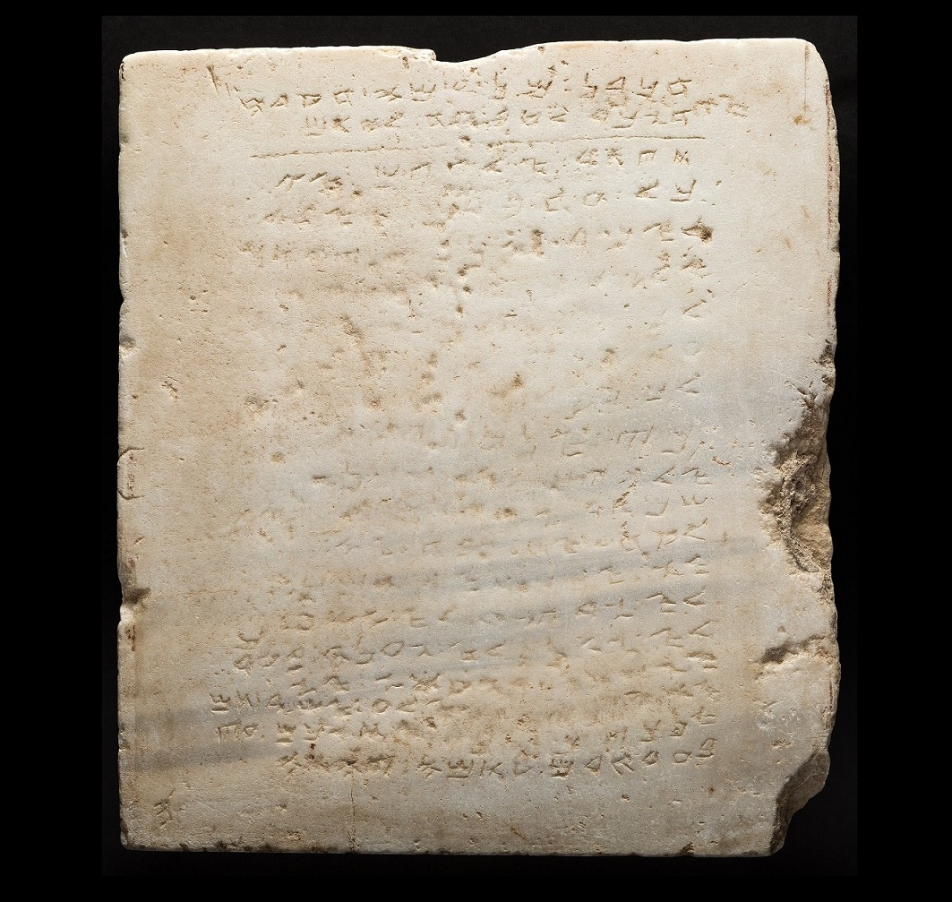 Near East: 1,500 years old Ten Commandments tablet heads to auction in Texas