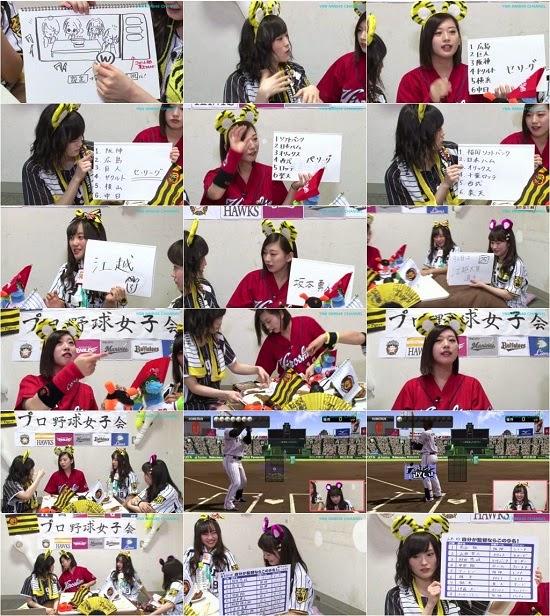 (TV-Variety)(720p) YNN [NMB48チャンネル] 開幕直前!プロ野球女子会 150501