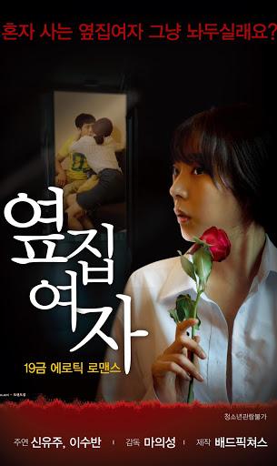 Em Hàng Xóm – Next Door Woman Cấp 3 Hàn Quốc Full HD (2017)