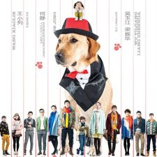 Poster Phim Chú Chó Siêu Anh Hùng