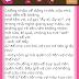 [Tổng hợp] Các Fonts iPhone MOD by: KTheme.com