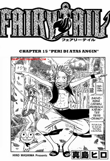 Fairy Tail 15 page 1