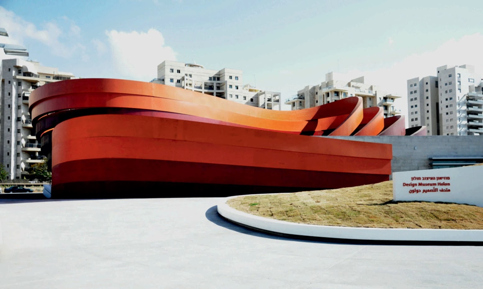 Winnipeg, Manitoba, Canada: [DESIGN MUSEUM HOLON BY RON ARAD ARCHITECTS]