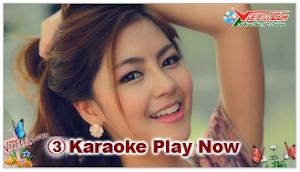 Karaoke - Tình Anh Ban CHiều CN (Beat)