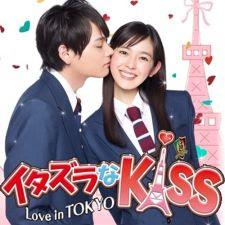 Nụ Hôn Tinh Nghịch 1 - Itazura Na Kiss