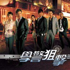 Poster Phim Học Cảnh Truy Kích
