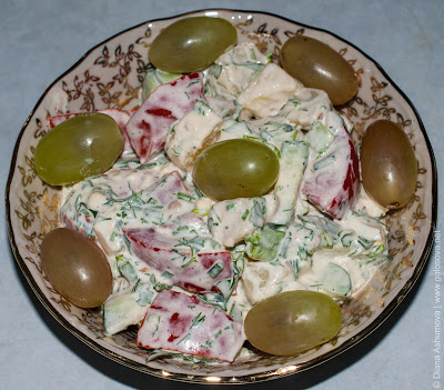 осенний салат с виноградом