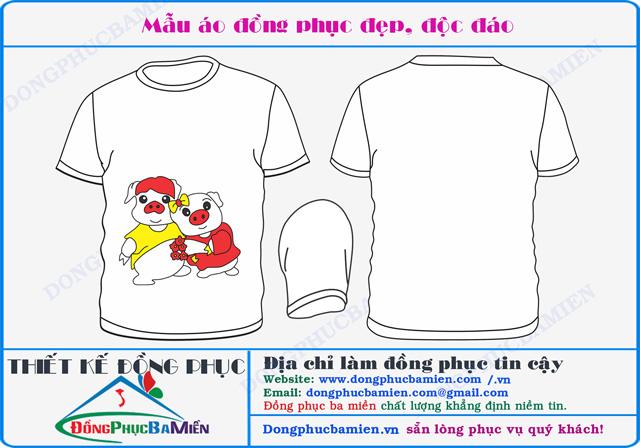 Dong phuc mam non 08