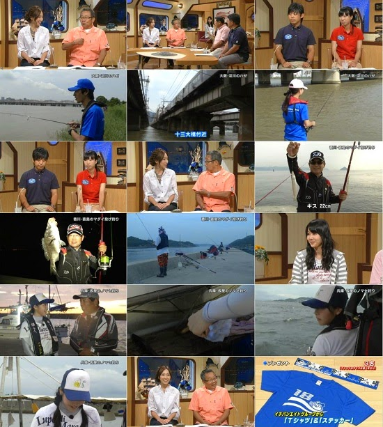 (TV-Variety)(720p) 門脇佳奈子 – BigFishing 140911