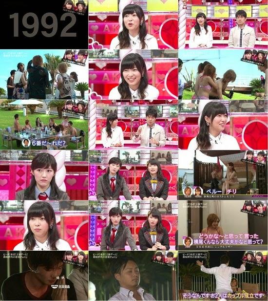 (TV-Variety)(720p) 恋愛総選挙 ep22 140903