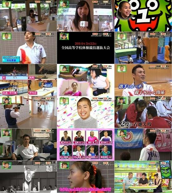 (TV-Variety)(720p) 高橋みなみ – ミライ☆モンスター 140817