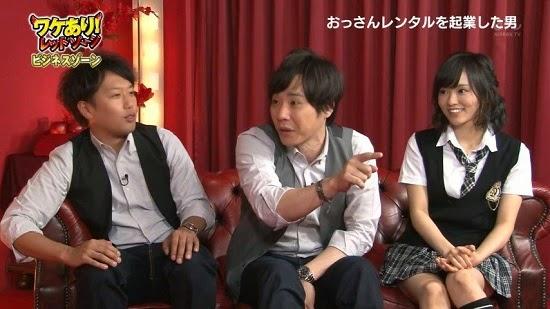 (TV-Variety)(720p) 山本彩 – ワケあり!レッドゾーン 140925