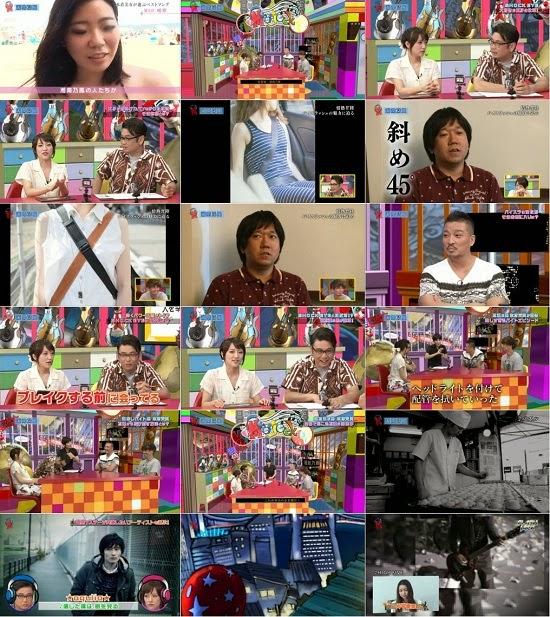 (TV-Variety)(720p) ミュージャック Mujack 140815