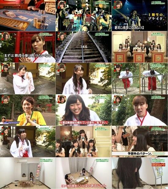 (TV-Variety)(720p) SKE48 エビカルチョ! ep03 141025