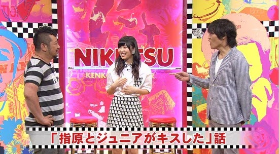 (TV-Variety)(720p) 指原莉乃 – にけつッ!!指原莉乃登場!ジュニアケンコバとダンス 140907