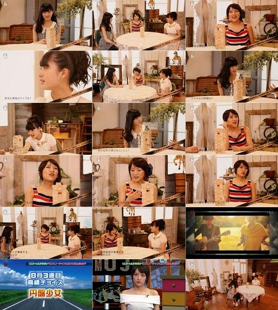 (TV-Variety)(720p) ミュージャック Mujack 140829