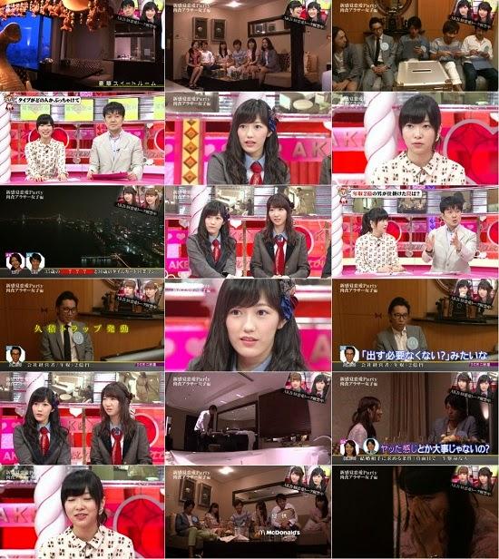 (TV-Variety)(720p) 恋愛総選挙 ep18 140730