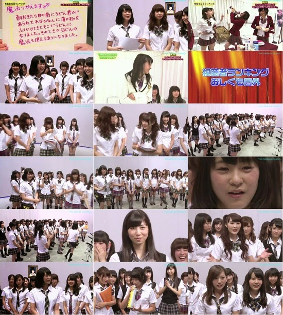 (TV-Variety)(720p) YNN [NMB48チャンネル] 三田麻央祭 140904 & 140910 & 140911 & 140917 & 140918 & 140924 & 140925