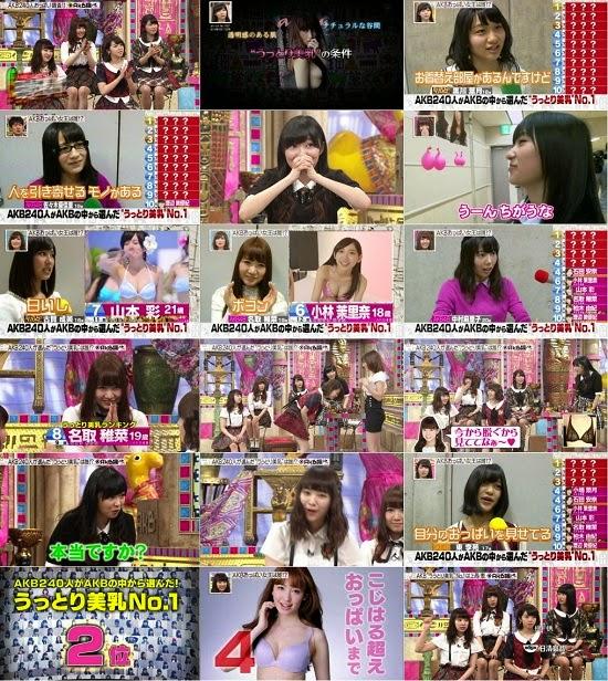 (TV-Variety)(720p) AKB48 – ※AKB調べ ep01 141015